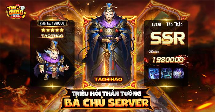 Tặng 308 giftcode game Tam Quốc Origin 1